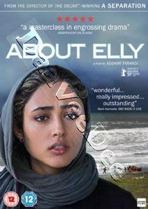 About Elly (2009) (DVD)